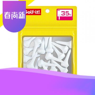日本進口Lite高爾夫球TEE球托球釘球梯35mm鐵桿專用短Tee()【定制】 35mm(20只)