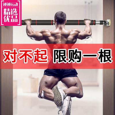 上單杠家庭引體向上器家用單桿室內墻體免打孔體育用品健身器材