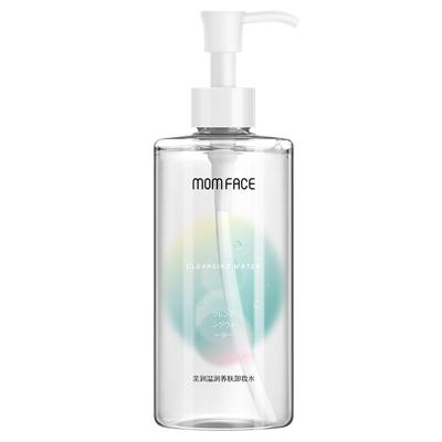 親潤 MOM FACE孕婦卸妝水 臉部眼唇部純補水清潔天然保濕孕期專用護膚品