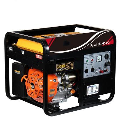 3/5/6/7KW/10kw小型汽油發電機 220V家用8千瓦單相220V三相380v純