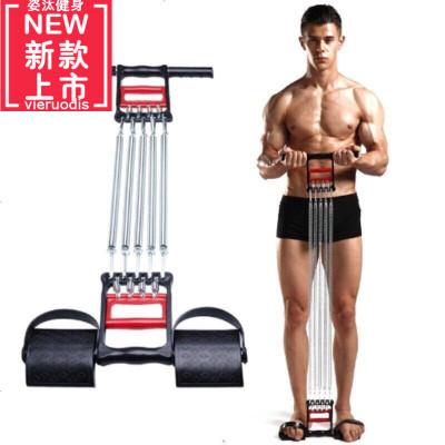 【一器三用】多功能拉力器仰卧起坐弹簧拉力器健身器材家用挺腰器