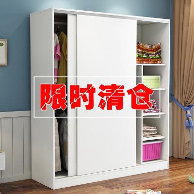 简约经济型现代推拉门衣柜2门简易组装木质移门衣橱板式卧室 120长50深180高暖白色