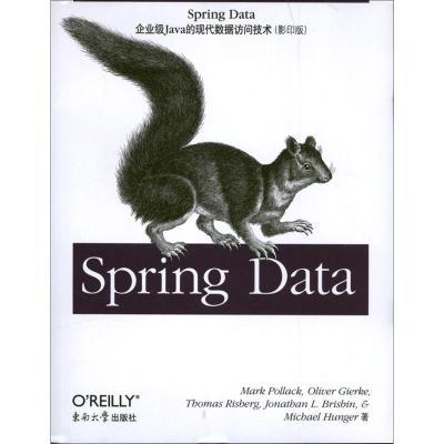 正版 Spring Data (美)波拉克 等 东南大学出版社 9787564142001 书籍