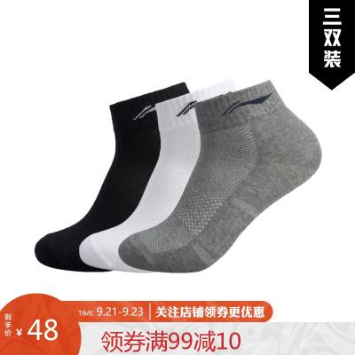 李寧短筒短襪男士2020新款訓練系列三雙裝運動襪AWSQ219