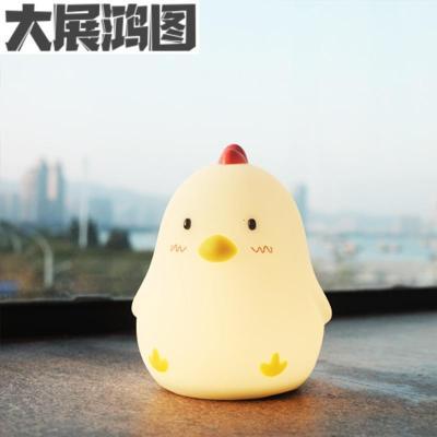 早起雞創意臥室床頭嬰兒寶寶可愛喂奶燈硅膠充電式睡眠小夜燈 早起雞(有鬧鐘)