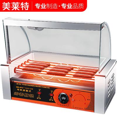美萊特烤腸機熱狗香腸機全自動臺灣小型迷你烤火腿腸機器商用家用 5管不帶門