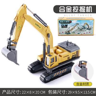 儿童工程车玩具套装惯性挖土机挖掘机大吊车合金仿真模型男孩汽 车 合金挖掘机