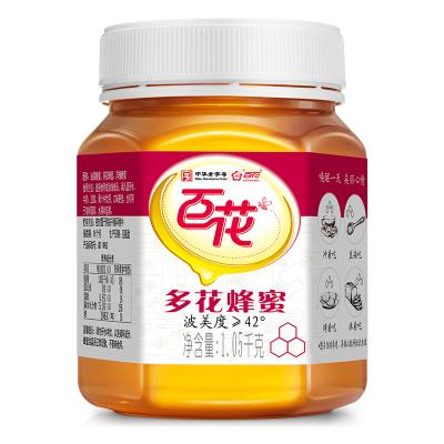 baihua百年老字號百花牌 多花蜂蜜1050g 百花蜜 滋補蜂蜜 量販家庭裝 多花多營養 足足1050g 蘇寧自營