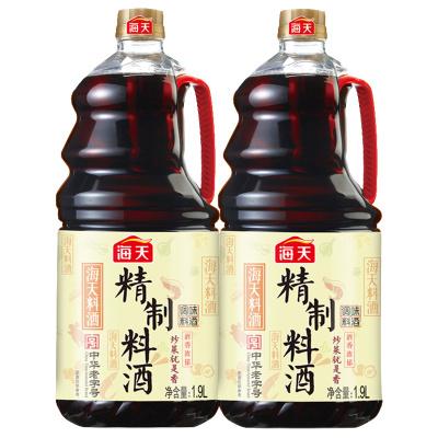 【實惠2瓶裝】海天精制料酒1.9L 料酒調味品 調味料 家用廚房燒菜提鮮調料 海鮮烹飪料酒 釀造料酒 去腥解膻