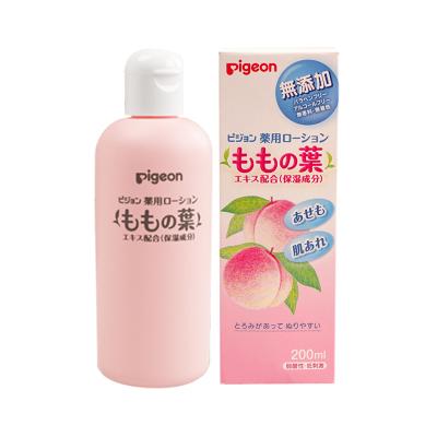 【日本本土版本 原裝進口】貝親(PIGEON)嬰兒潤膚系列 液體爽身粉 桃葉精華桃子水痱子水 200ml