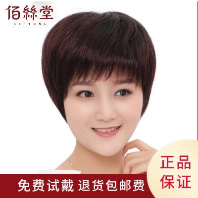 假发女短发真发时尚妈妈假发中老年短直发真人发丝发套自然短卷发深棕色【升级版50%真发】【均码】