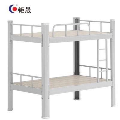 鉅晟 雙層鋼制加厚職工學生宿舍高低床上下鋪1.2米寬 SJSCJHC-1200-1