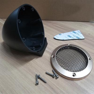高音網罩外殼底座金屬中音網罩免倒模擺放三分頻汽車音響喇叭改裝 高音底座后殼送塑料前罩需改裝