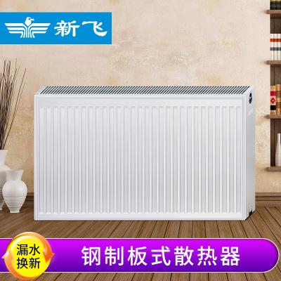 新飛暖氣片家用水暖壁掛式鋼制散熱器定制采暖集中供暖水暖暖器片 鋼制板式散熱器 900*1200mm