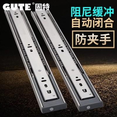 固特GUTE 不銹鋼導軌緩沖阻尼抽屜軌道三節靜音滑軌 一副價 22寸55cm