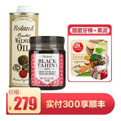【贈磨牙棒果泥】進口羅朗德嬰幼兒黑芝麻醬350g+核桃油500ml營養輔食