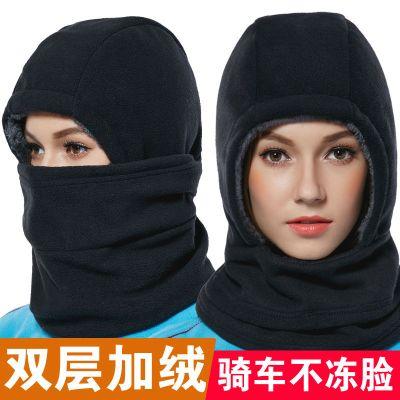 戶外抓絨帽子冬加厚運動滑雪保暖頭套面罩圍脖騎車防風帽護臉男女威珺