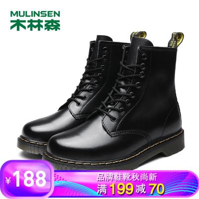 木林森馬丁靴男高幫英倫風真皮靴子夏季透氣8孔男女薄款情侶短靴
