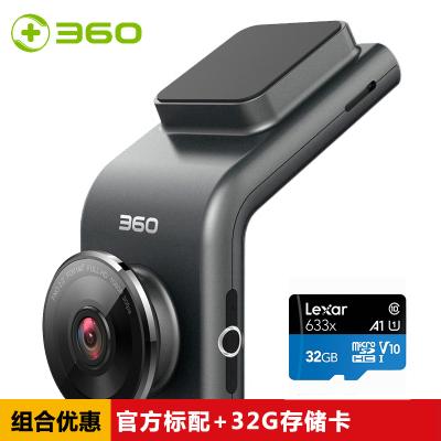 360行车记录仪G300标配+32G卡套装