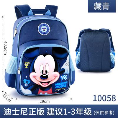 迪士尼(Disney)小學生書包 兒童禮物1-3年級休閑護脊兒童背包6-12歲男女孩雙肩書包 米奇藏青
