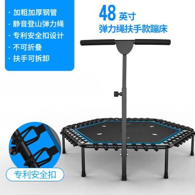 因樂思(YINLESI)蹦床家用兒童小孩室內健身彈跳床折疊蹦蹦床跳跳床