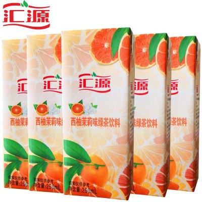 汇源果汁饮料西柚茉莉味绿茶饮料250ml*10盒