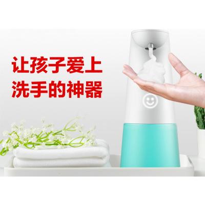 自动感应泡沫洗手机智能感应皂液器消毒抑菌洗手液瓶套装