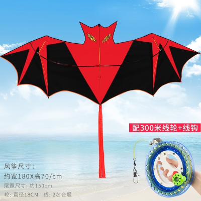 蝙蝠風箏帶線輪套裝_濰坊小卡通初學者大型成人微風易飛兒童新款