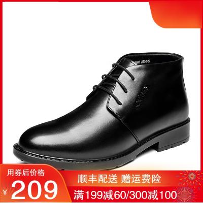 奥康(AOKANG)男士棉鞋冬季加绒保暖商务高帮皮鞋防滑大码系带牛皮棉鞋子