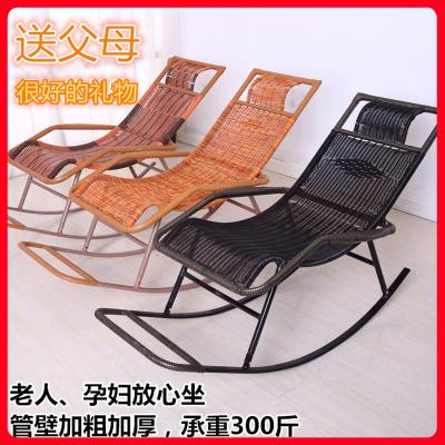 摇椅躺椅成人藤摇椅老人摇摇椅阳台客厅藤椅子特价休闲椅逍遥椅睡床其他简约现代