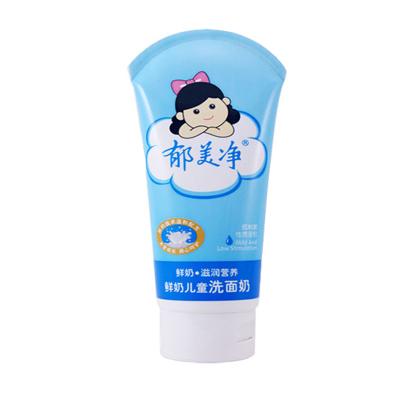 郁美凈 鮮奶兒童洗面奶 80 g