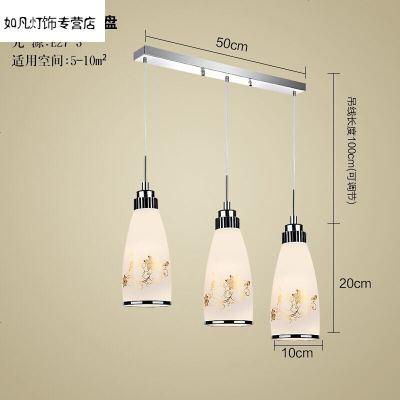 定做 歺廳吊燈 創意個性飯廳吧臺小吊燈餐桌餐吊燈 餐廳燈吊燈現代簡約餐廳三頭燈