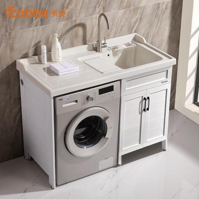 卡贝太空铝浴室柜一体阳台洗衣机柜子台盆柜组合洗衣柜伴侣洗衣池 经典白1.3米-右