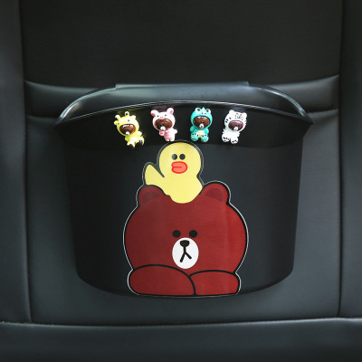 敬平車載垃圾桶汽車用品垃圾袋車掛式車上創意時尚儲物桶車內卡通桶 四只兔熊黃鴨熊(送一卷垃圾袋) 平