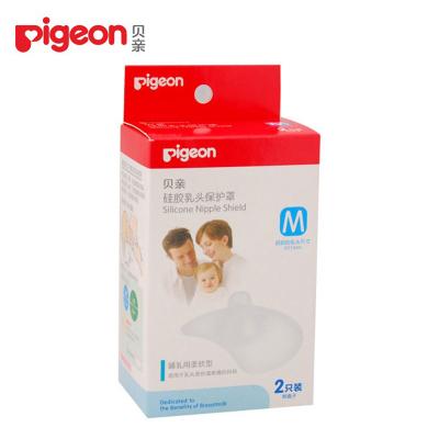 Pigeon贝亲硅胶保护罩超薄保护套护乳罩乳盾喂奶辅助器M号QA24