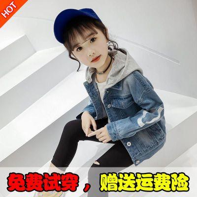 女童外套2019新款春秋兒童牛仔春裝洋氣網紅童裝小女孩童上衣