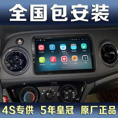 本田xr-v繽智XRV聲控安卓大屏導航儀一體機倒車影像中控屏改裝14款15款16款17款18款車機