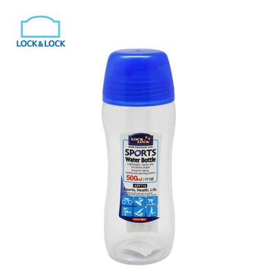 乐扣乐扣(lock&lock)500ML塑料水杯 HPP710 不保温