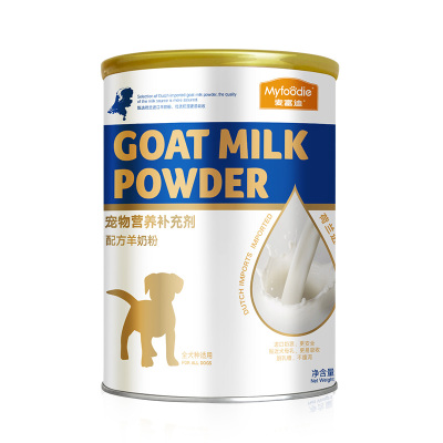 麦富迪犬用羊奶粉300g犬用配方羊奶粉哺乳期幼犬狗狗通用营养补充品