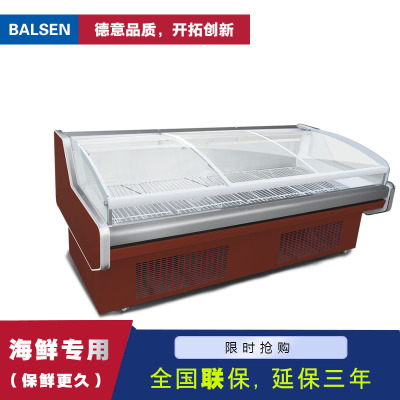 BALSEN涼菜柜 熟食柜 鴨脖柜141L 臥式保鮮柜冷藏柜冷凍點菜柜商用鹵菜柜1.5米海鮮柜
