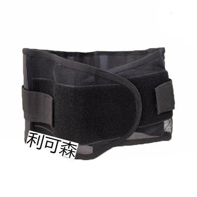 因樂思(YINLESI)腰護帶 腰間盤 護腰帶 腰間盤 勞損突出保護帶男女腰部護具腰托夏季透氣 黑色