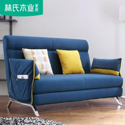 林氏木业多功能可折叠两用客厅双人小户型坐卧两用小沙发床1010