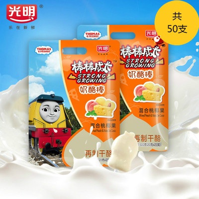 Bright光明棒棒奶酪寶寶零食兒童嬰兒點心安全奶源混合桃味500g*2點心類零食