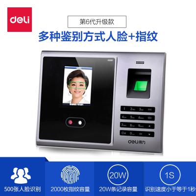 得力(deli)3749人臉+指紋式多功能打卡機面部人臉識別指紋考勤機簽到機