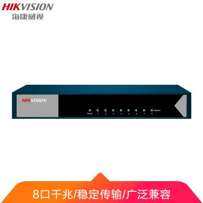 海康威視8口千兆交換機延長網線傳輸 非網管標準 DS-3E0508-E