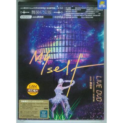 蔡依林 Myself 世界巡回演唱会-台北安可场 鸿艺发行2DVD+海报