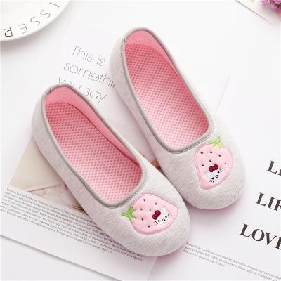 月子鞋夏季薄款包跟产后室内透气孕妇厚底拖鞋防滑软底孕妇鞋