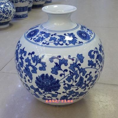 景德鎮陶瓷器復古典青花瓷花瓶石榴纏枝蓮紋藝術花插客廳裝飾擺件