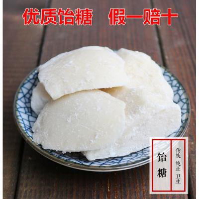 材飴糖 麥芽糖 膠飴 軟糖 糖稀 藥用飴糖正品500克小建中湯用