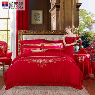 富安娜(FUANNA)家紡婚慶六件套大紅婚慶四件套刺繡套件提花床品繡花貼布繡全棉純棉床品純棉床上用品被套床單